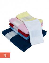 Sublim Guest Towel